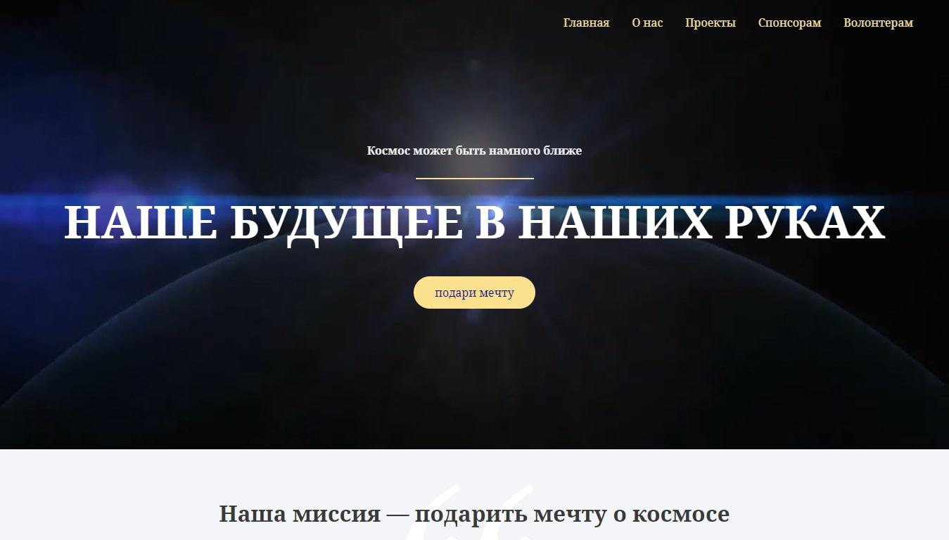 портфолио сайт Фонд Общее Культурное Достояние